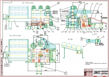 2.Сборочный чертеж кондуктора скальчатого пневматического А1