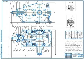 2.Редуктор коническо-цилиндрический в сборе А1 с позициями