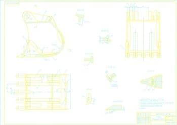 сборочный чертеж ковша с изображением выносных разрезов. Указаны позиции сборочных единиц. На чертеже приведены дополнительные указания по исполнению ковша (формат А1)