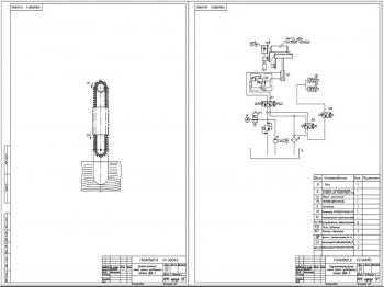 2.Функциональная и гидрокинематическая схема цепнодолбежного станка ДЦА-3 А1