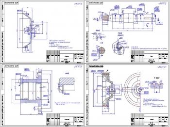 2.Рабочие чертежи деталей А3