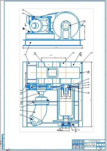 2.Сборочный чертеж грузоподъемной лебедки А1