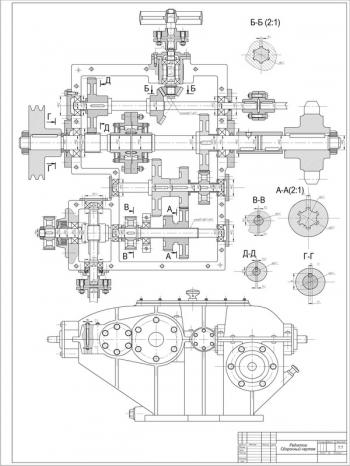 Сборочный чертеж комбинированного редуктора
