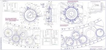 Чертеж рабочей компоновки коробки приводов с пониженной частотой вращения (лист 2). Приведен вид на корпус приводов изнутри, вид на крышку коробки приводов снаружи (показано угловое расположение штуцеров), вид на крышку коробки приводов изнутри. Выполнены