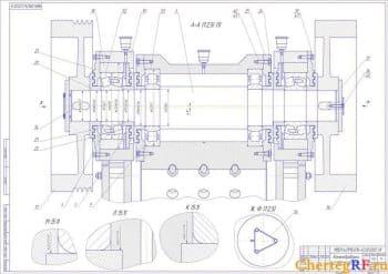 Сборочный камнедробилки в разрезе (формат А1)