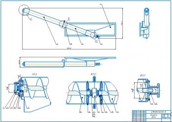 Конструктивная разработка загрузчика семян на базе ГАЗ – 3507