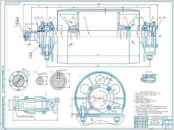 Привод ленточного конвейера со скоростью ленты 2,5 м/с