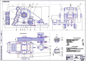 Щековая дробилка СМД-60А
