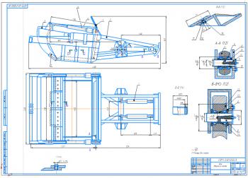 2.Сборочный чертеж ковша А1