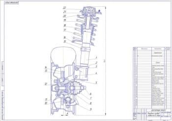 Чертеж переднего привода с подвеской в сборе в масштабе 1:2. На чертеже указан габаритный размер. Также обозначены позиции деталей и к ним приложена спецификация, в которой отражены используемые детали и документация (формат А1 )