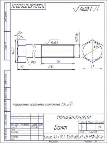 Сборочный чертеж подъемника двухстоечного  с деталировкой