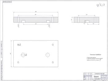 Деталь крышки с техническими требованиями