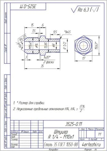 Чертеж деталировки штуцера R 1/4 - М10х1в масштабе 1:1
