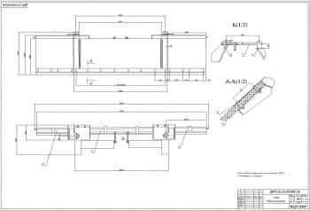 2.Сборочный чертеж отвала с техническими требованиями