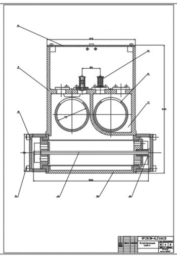 2.Клапанный узел в сборе А1