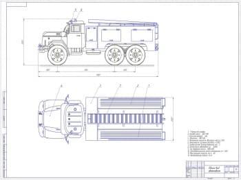 Чертеж автомобиля пожарного назначения на базовом шасси ЗИЛ-131Н с разработкой чертежей сборочных узлов и деталей
