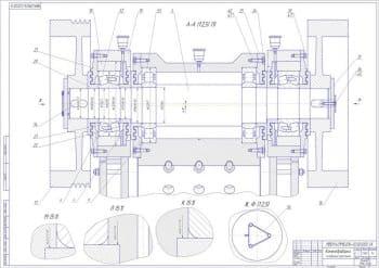2.Чертеж сборочный камнедробилки в разрезе (формат А1)