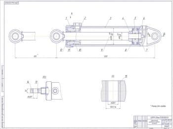 Сборочный чертеже гидроцилиндра управления передней заслонкой с техническим требованием