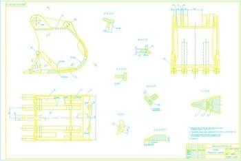 2.Чертеж сборочный ковша с техническими требованиями
