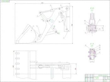 Сборочный чертеж рабочего оборудования