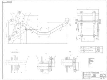 Сборочные чертежи снегоочистителя шнеко – роторного типа с разработкой рабочего оборудования, подвески, гидравлической принципиальной схемы снегоочистителя и редуктора рабочего оборудования