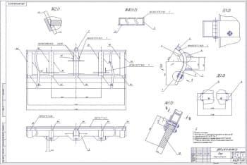 2.Сборочный чертеж плуга с техническими требованиями