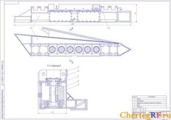 виброплита машины ВПО-3000 (формат А1)