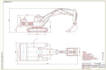 Чертеж общего вида гидравлического экскаватора ЭО-4121 с разработкой принципиальной гидравлической схемы