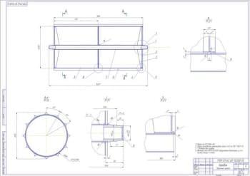 сборочный чертеж барабана (формат А1)