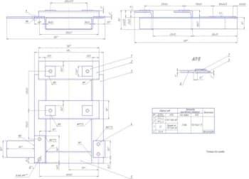 2.Чертеж рамы механизма (формат А1)
