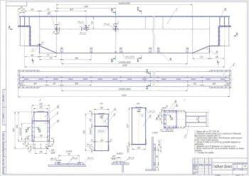 Чертеж главной балки мостового крана с указанием размеров и рекомендациями по сборке  (формат А1)