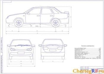 Чертеж  автомобиля ИЖ-2126