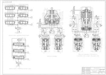 2.Чертеж дозирующих систем трансмиссий погрузчика (формат А1)