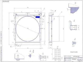 Чертеж радиатора системы охлаждения с техническим требованием: размеры для справок