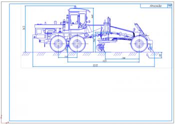 Усовершенствование автогрейдера виброрыхлителя автогрейдера тяжелого типа