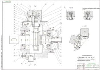 Сборочный чертеж насоса радиально-поршневого типа с разработкой деталей