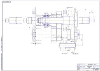 2.Чертеж сборочный компоновки коробки передач в масштабе 1:1, с основными параметрами конструкции (формат А1)