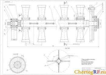 чертеж сборочный узла - разбрасыватель (формат А1)
