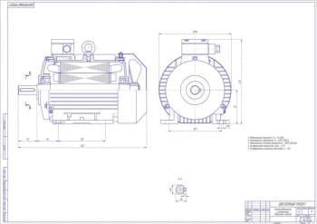 2.Чертеж сборочный электродвигателя асинхронного в масштабе 1:1, с техническими характеристиками: номинальная мощность P = 1,5 кВт, номинальное напряжение U = 220/380 В, номинальная частота вращения n = 1000 об/мин, коэффициент мощности cos = 0.74, коэф