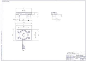 2.Сборочный чертеж калибра 4 отверстия р.26Н14 в масштабе 1:1, с указанными размерами для справок и с техническим требованием: допуск позиционный расположения осей пробок относительно базы Б не более 0,01мм в радиусном выражении (формат А1)