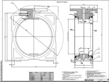 2.Чертеж сборочный корпуса со спецификацией и с техническими требованиями: швы сварных соединений по Г0СТ 5264-80, точность СК: РЗ по Г0СТ 30021-93