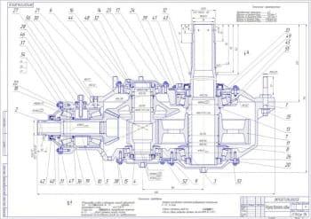2.Чертеж сборочный главного редуктора вертолета с техническими характеристиками