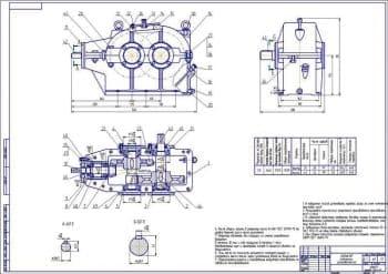 2.Чертеж сборочный редуктора коническо-цилиндрического массой 48 кг, в масштабе 1:2