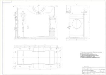 2.Чертеж деталировки редуктора двухступенчатого цилиндрическо-червячного в масштабе 1:2