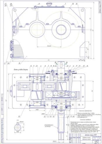 2.Сборочный чертеж редуктора соосного в масштабе 1:1