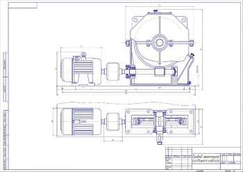 2.Чертеж вида общего привода ленточного передвижного конвейера, в 2 проекциях – виды сбоку и сверху, с указанием всех размеров (формат А2)