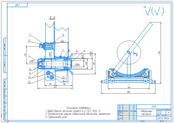 2.Сборочный чертеж поворотного механизма А3