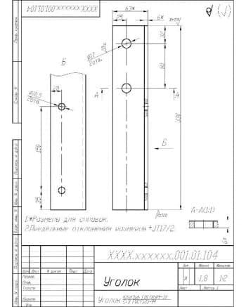 24.Чертеж деталировки уголка массой 1.8, в масштабе 1:2 (материал: Уголок 63*63*6) (формат А4)
