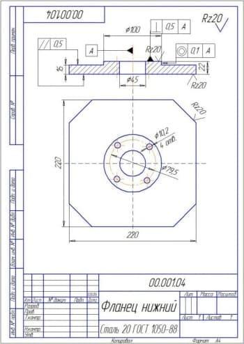 Деталировка фланца нижнего с указанием размеров (форматА4)
