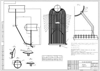 23.Сборочный чертеж устройства паросепаратного массой 121.9, в масштабе 1:20, с техническими требованиями